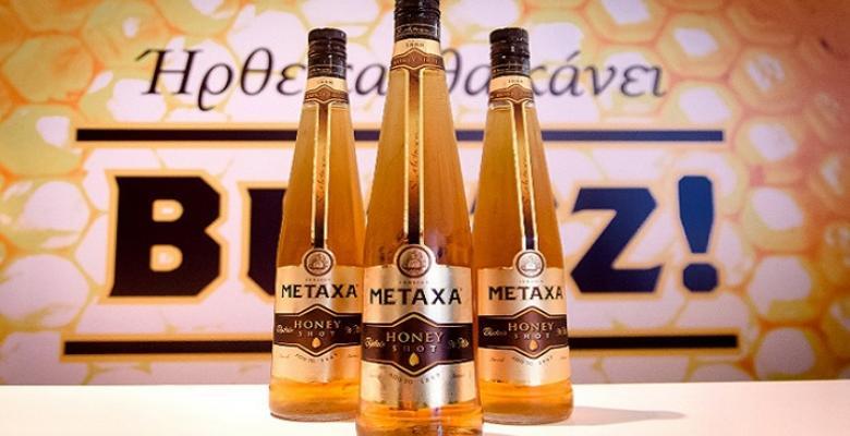 Νέο Metaxa με μέλι!
