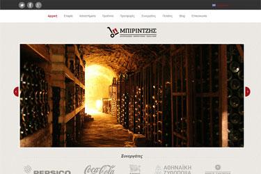 Καλώς ήρθατε στην νέα ιστοσελίδα μας